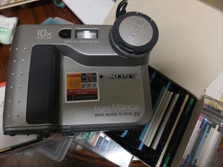 フロッピーディスクに保存