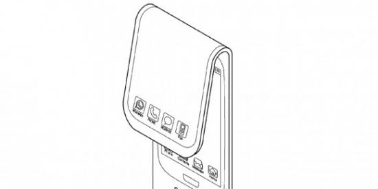 samsung-patent-ipod-e1449034113711.jpg