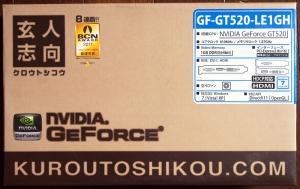 PC020201.jpg