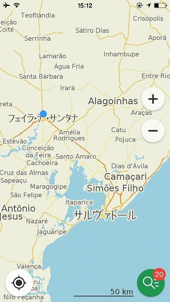 s-サルバドル到着 (1)
