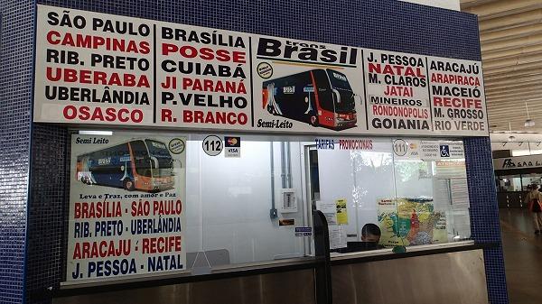 s-ブラジリアへのチケットを買いに行く (4)