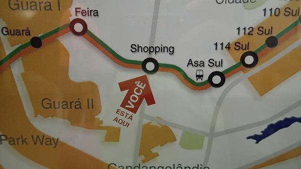 s-ブラジリア観光(1日目) (44)