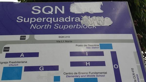 s-ブラジリア観光(1日目) (53)