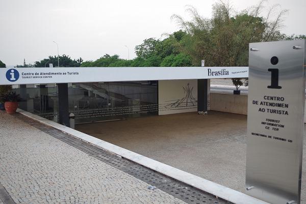 s-ブラジリア観光(1日目) (30)