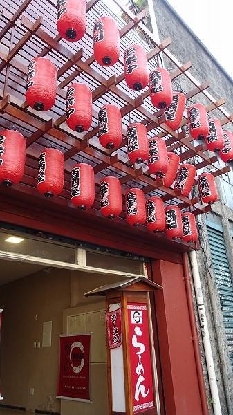 s-東洋人街 (15)