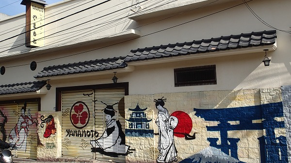 s-東洋人街 (11)