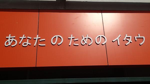 s-東洋人街 (16)