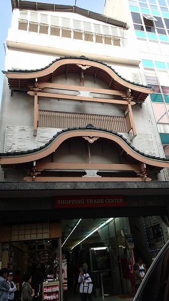 s-東洋人街 (19)