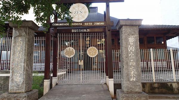 s-東洋人街 (27)