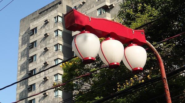 s-東洋人街 (28)