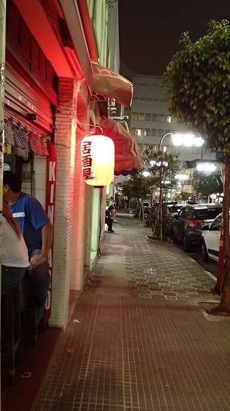 s-東洋人街 (39)