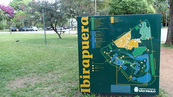 s-イビラプエラ公園とアフロ (47)