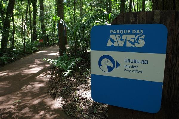 s-PARQUE DAS AVES (26)