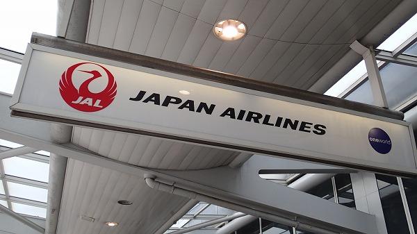 s-ニューヨーク再び、そして日本へ (8)