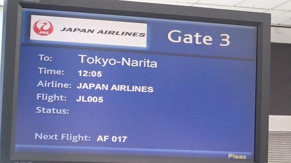s-ニューヨーク再び、そして日本へ (11)