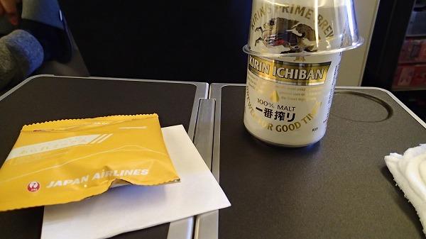 s-ニューヨーク再び、そして日本へ (14)