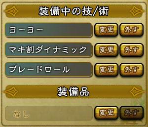 キャプチャ 9 3 saga3