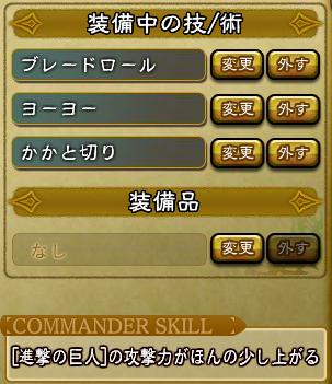 キャプチャ 9 3 saga5