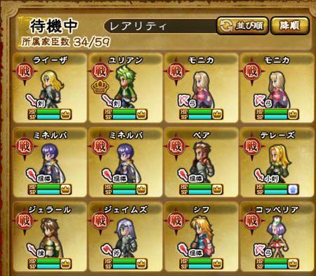 キャプチャ 9 3 saga19-a