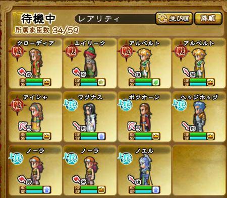 キャプチャ 9 3 saga20-a