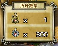 キャプチャ 9 3 saga37