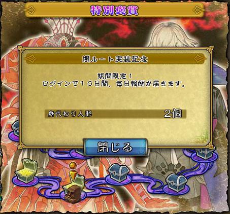 キャプチャ 9 26 saga1