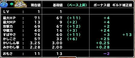 キャプチャ 9 29 mp16 b3-a