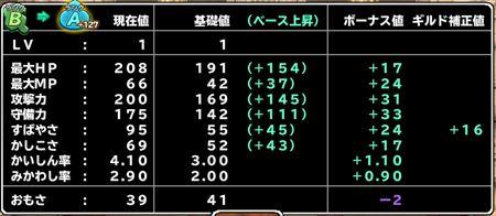 キャプチャ 9 30 mp4-a