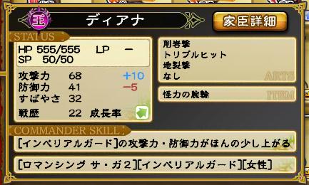 キャプチャ 9 28 saga45