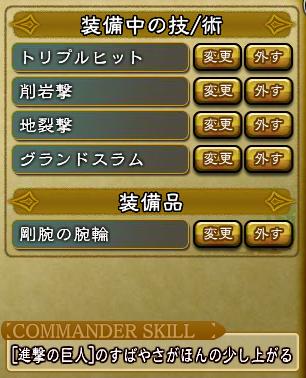 キャプチャ 10 9 saga4