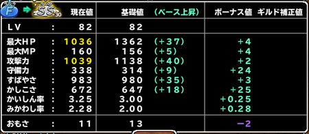 キャプチャ 10 16 mp1-a
