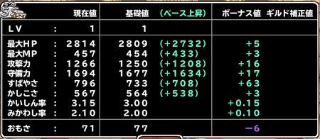 キャプチャ 10 19 mp22-a