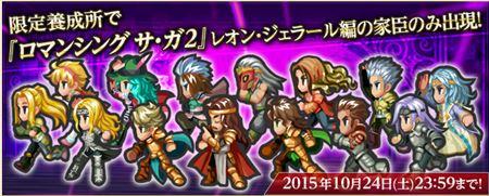 キャプチャ 10 20 saga1-a