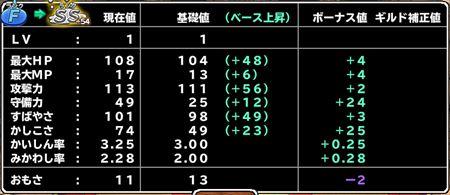 キャプチャ 10 20 mp16-a