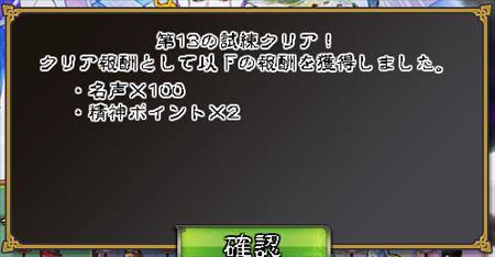 キャプチャ 10 25 saga37-a