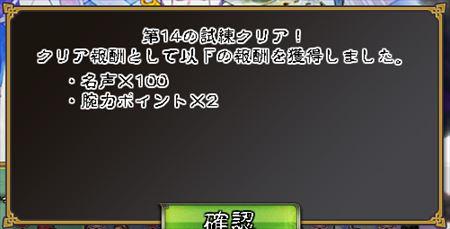 キャプチャ 10 25 saga43-a