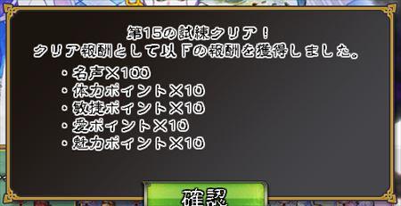 キャプチャ 10 25 saga51-a
