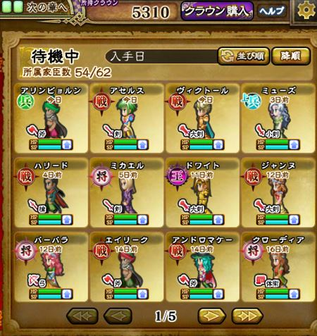 キャプチャ 11 4 saga16-a