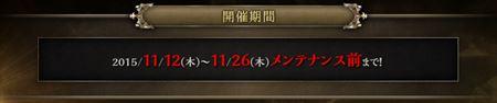 キャプチャ 11 12 saga19-a