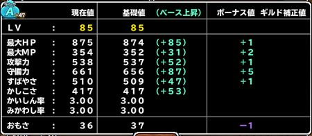 キャプチャ 11 20 mp4-a