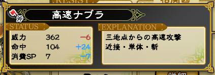 キャプチャ 11 18 saga2