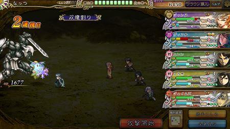 キャプチャ 11 18 saga48-a