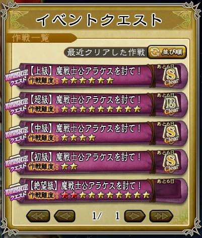 キャプチャ 11 27 saga11