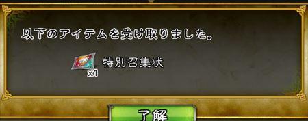 キャプチャ 11 26 saga8-a