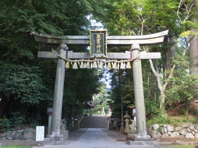 塩釜市 塩竈神社