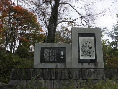 大仙市 唐松神社 元宮