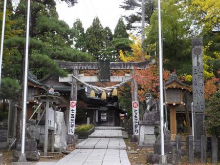 秋田市 太平山三吉神社