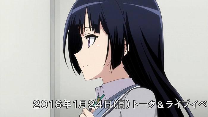 ダンデラ 10話7