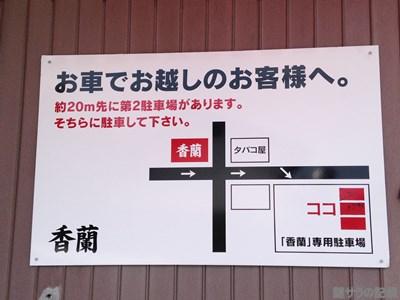 s-IMG_7857.jpg