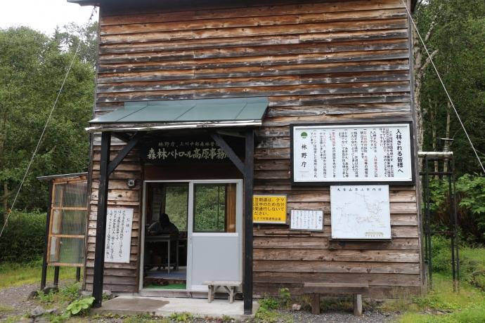 2015-hokkaido-099.jpg